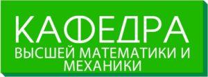 Заочный тур Межвузовской олимпиады студентов по математике