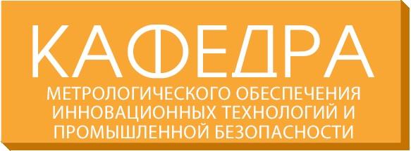 kaf-metrol