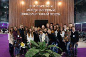 Студенты ФПТИ на Петербургской волне инноваций!