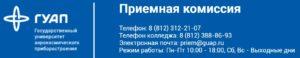 Направление магистерской подготовки 01.04.02 — Прикладная математика и информатика