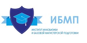 Приемная кампания института ИБМП — 2016