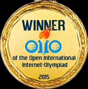 Поздравляем студентов ИБМП с победой на Открытых международных студенческих Интернет-олимпиадах 2015-2016 учебного года
