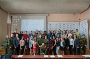 Заседание секции «Инноватика и интегрированные системы качества»