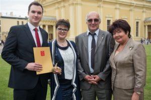 XIV церемония чествования лучших выпускников Санкт-Петербурга