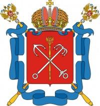 Именные стипендии Правительства Санкт-Петербурга