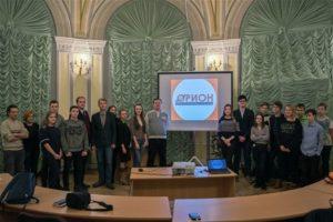Конференция студентов и школьников «ОРИОН»