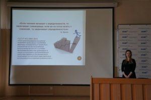Заседание секции кафедры инноватики и интегрированных систем качества в рамках 70-ой МСНК ГУАП