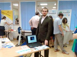 Общественный смотр товаров и услуг, участвующих в региональном этапе конкурсного отбора Программы «100 лучших товаров России»