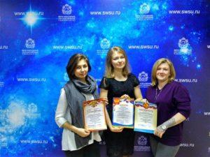 ГУАП принял участие в ежегодной всероссийской студенческой олимпиаде имени В.В.Бойцова по управлению качеством