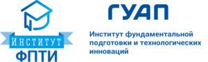 Дни открытых дверей ГУАП по 19 мая 2019 @ ГУАП | Санкт-Петербург | город Санкт-Петербург | Россия