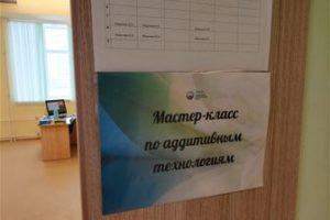 Мастер-класс по аддитивным технологиям в рамках Юбилейного десятого Петербургского Международного образовательного форума