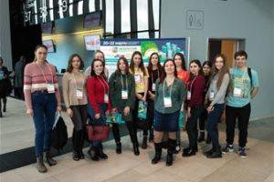 XIX Международный форум «Экология большого города»