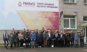 Ежегодная олимпиада «Математика в управлении и экономике»