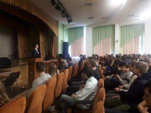 Научно-практическая конференция по итогам года производственной практики студентов
