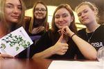 Студенты института ФПТИ ГУАП поучаствовали в первом петербургском «Климатоне»