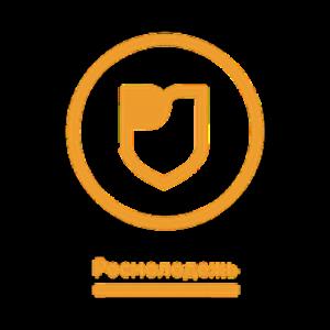 Мероприятия института ФПТИ в рамках поддержки Росмолодежи