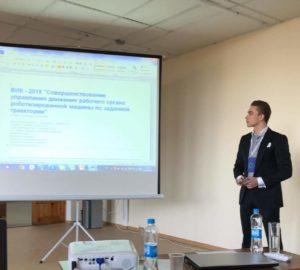 Студент ФПТИ стал лауреатам Всероссийского инженерного конкурса